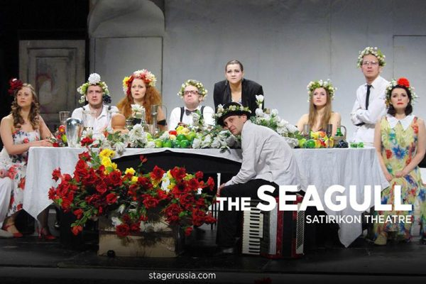 Seagull by Satirikon Theater