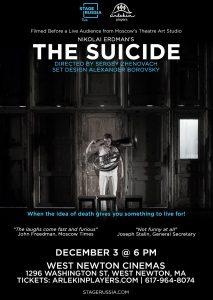 The Suicide poster
